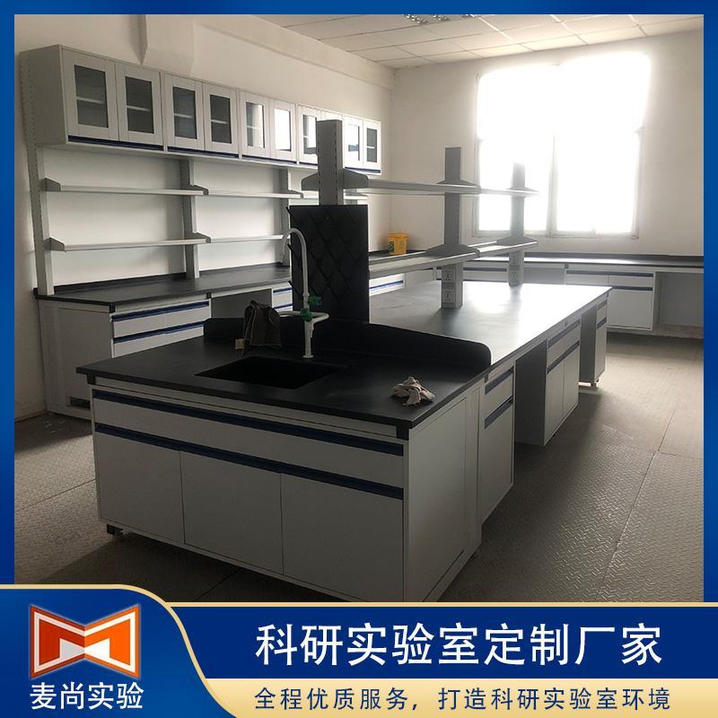 麦尚实验-科研实验室-实验室价格-实验室定制-南京实验室