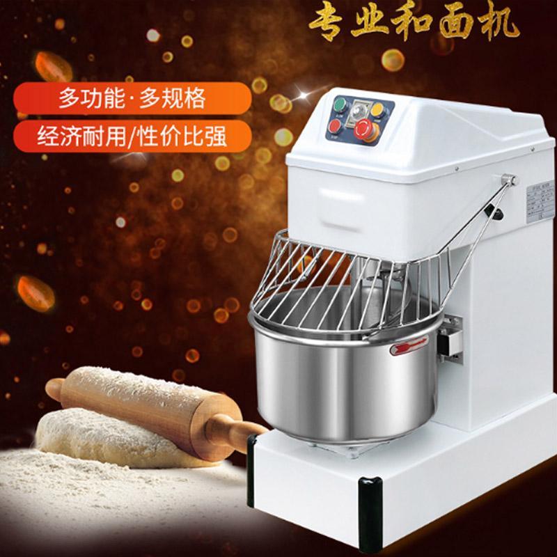 饭馆用的自动和面机 厨房整套面食设备 好机乐提供整套厨房设备