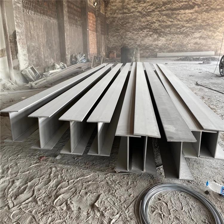 304不锈钢H型钢