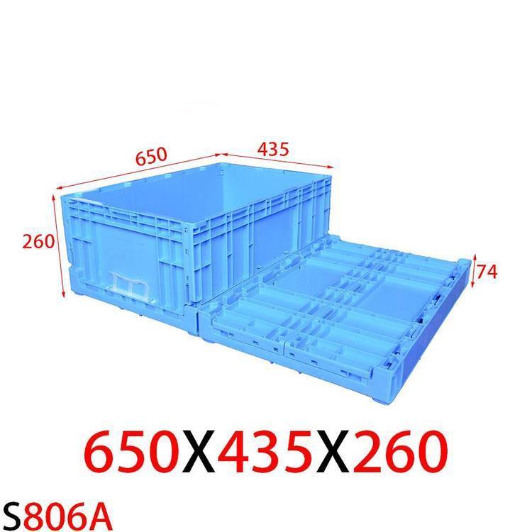 塑料折叠箱阳昇折叠物流箱塑料折叠周转箱厂家S806A加厚折叠箱