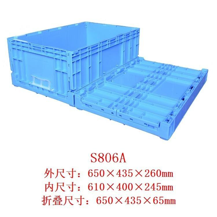 折叠物流箱厂家批发 阳昇塑料折叠箱 加厚折叠塑料箱 650*435*210汽配专用折叠塑胶箱