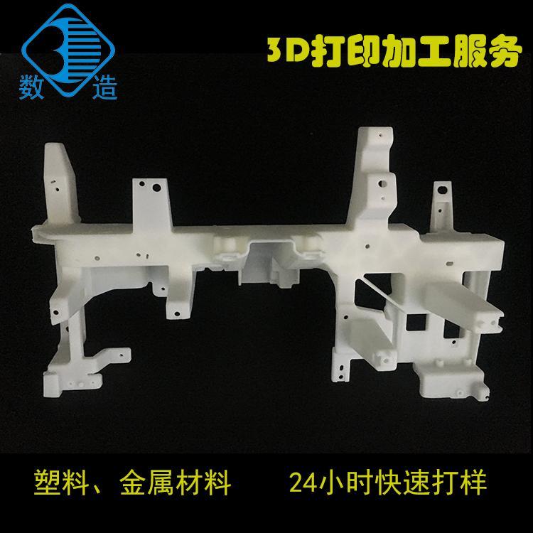 工业设计3D打印价格 快速报价上海数造
