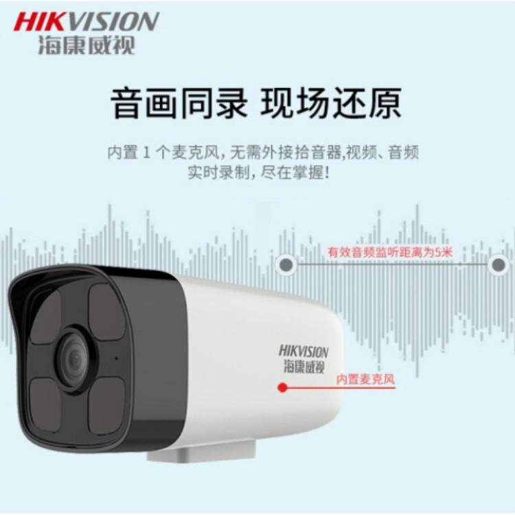 重庆连锁店监控 海康威视星光级摄像机 监控摄像机维修