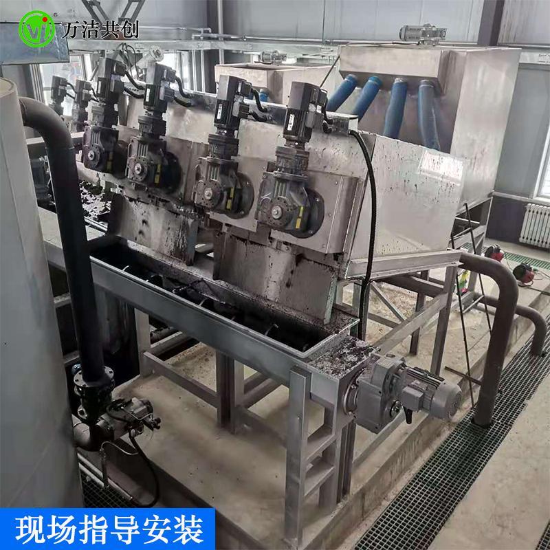叠螺机404 大处理量污泥处理设备 全自动变频叠螺脱水机 山东厂家生产