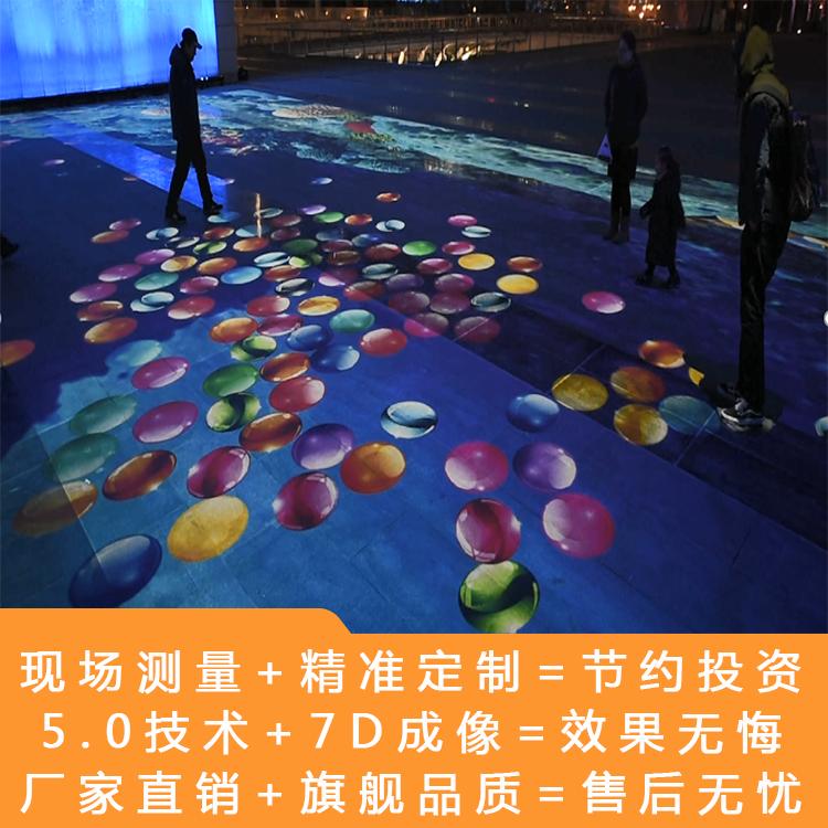 浙江全息3d投影成像 工业设计3d全息投影 厂家直销