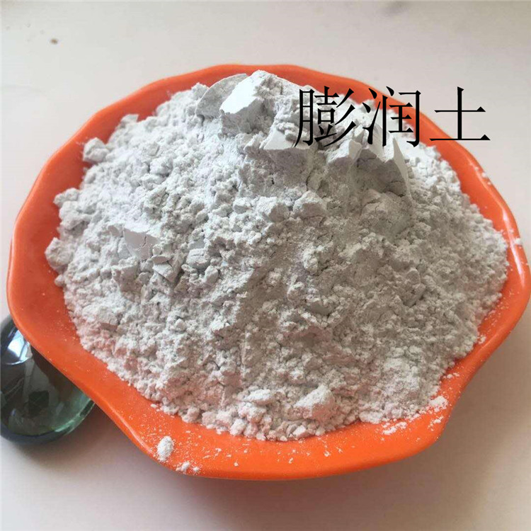 安达膨润土猫砂膨润土猫砂价格保定膨润土猫砂品质保证