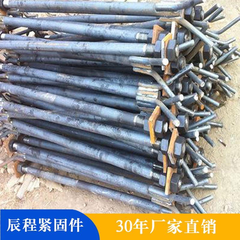 钢结构地脚螺栓 地脚丝 厂家供应地脚螺栓