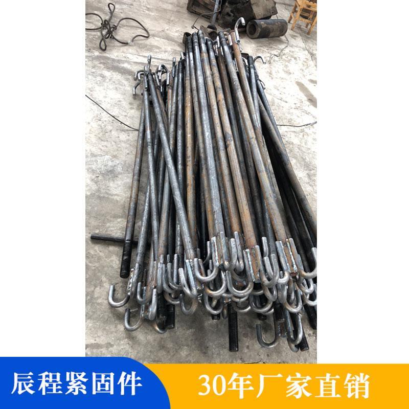 钢结构地脚螺栓 地脚丝 加工定制地脚螺栓