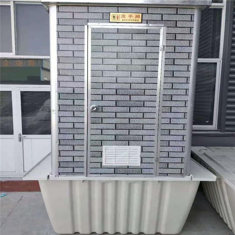 厂家直销简易厕所 简易户外淋浴房临时冲凉房 简易试衣间 河北佳业