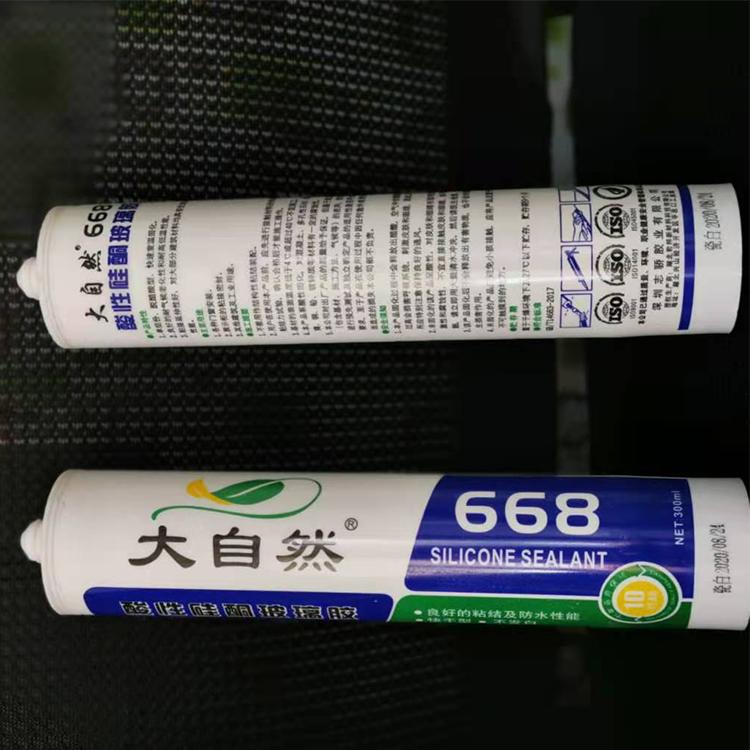 广州硅酮玻璃胶 大自然玻璃胶批发