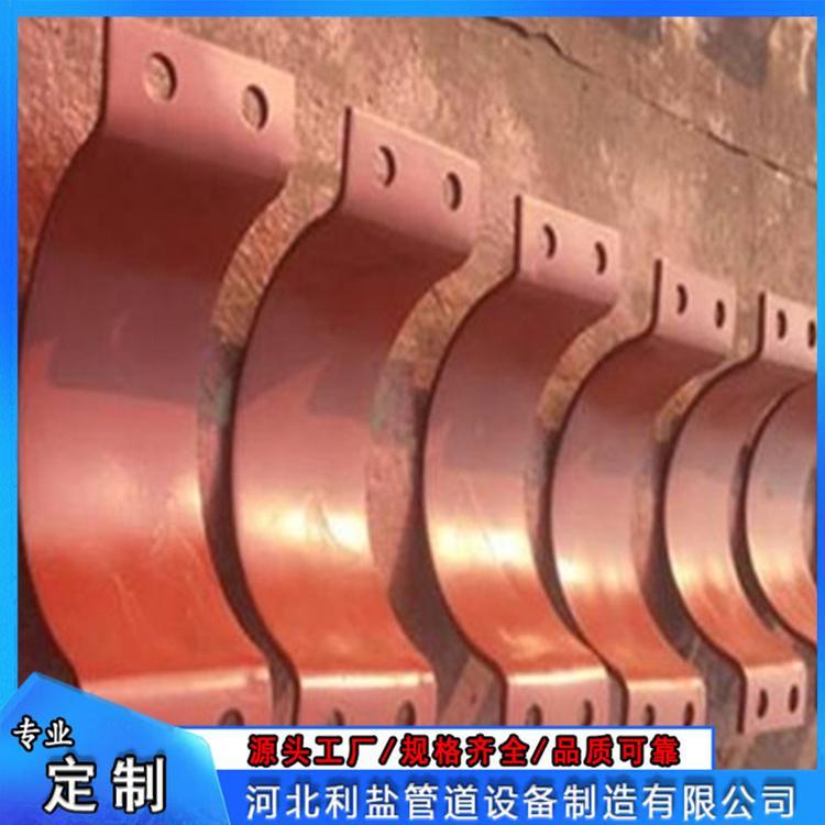 利盐厂家制作 管夹 重型管夹 管道管夹 钢制管夹