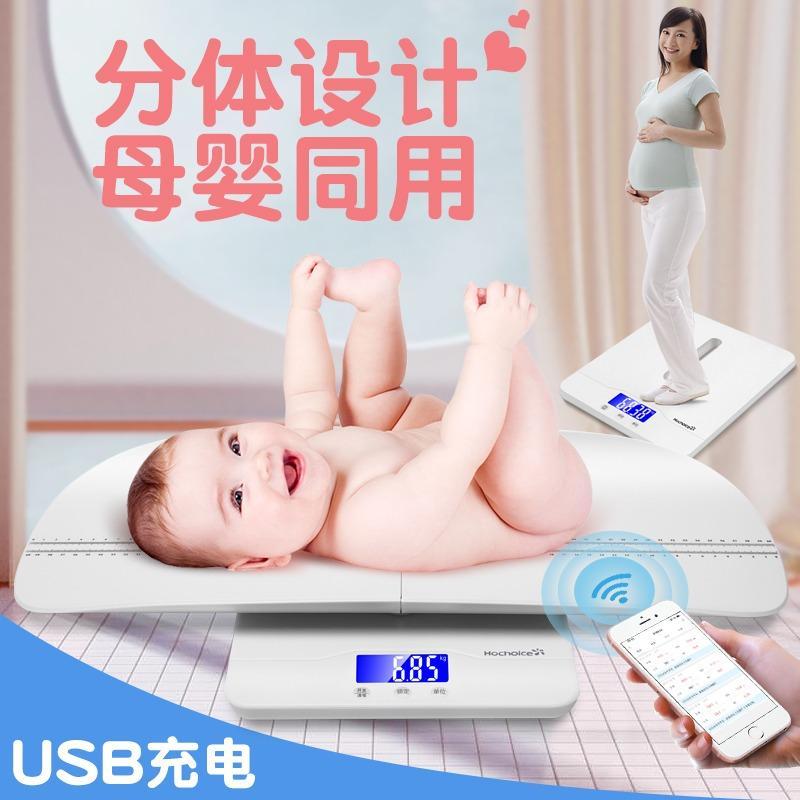 花潮HC嬰兒體重秤家用寶寶稱電子秤新生兒托盤量身高
