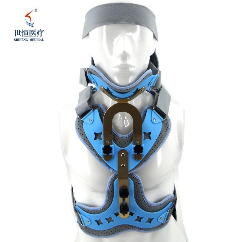 世康恒达 颈胸固定支具头颈胸支具可调颈胸固定支具