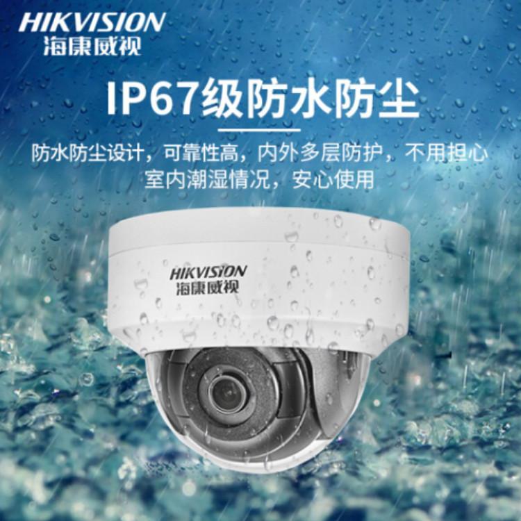 重庆工业安防监控 海康威视防暴监控 工厂视频监控系统安装