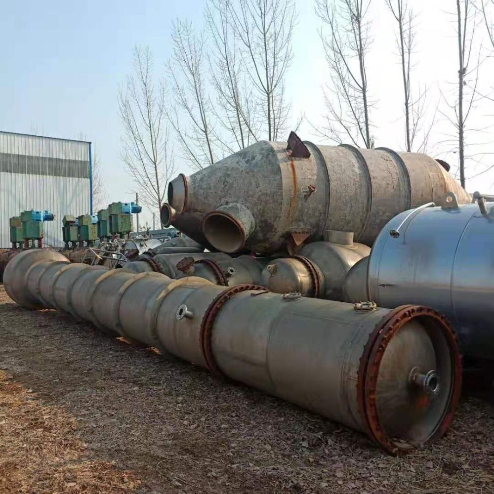 鸡西市二手环保蒸发器厂家 搪瓷材质钛材不锈钢蒸发器 碳钢蒸发器器材 超跃蒸发