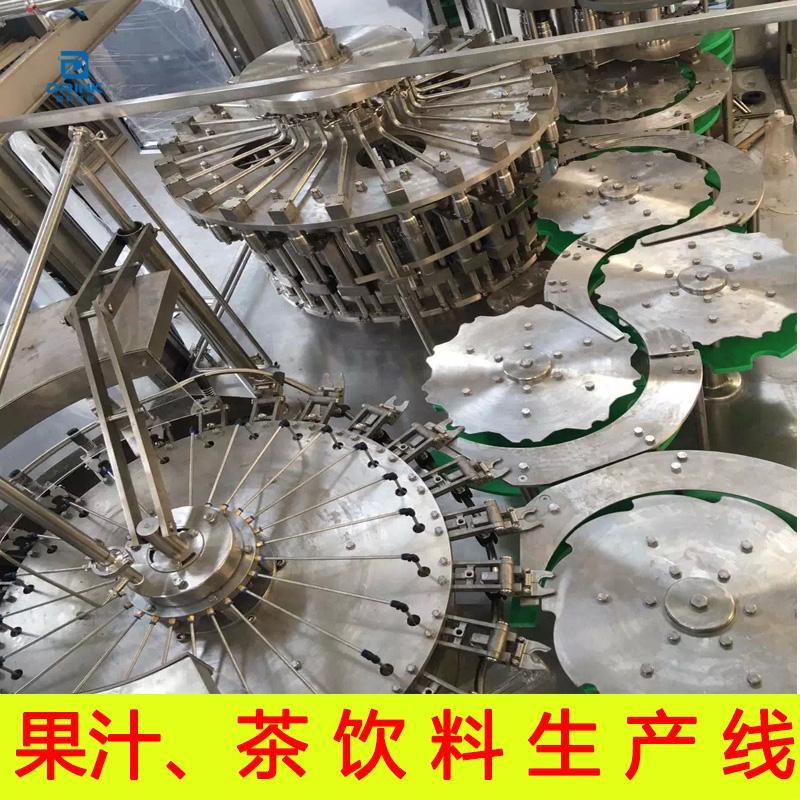 小型果汁生产整套生产设备 全自动整套果汁生产线设备骏科机械