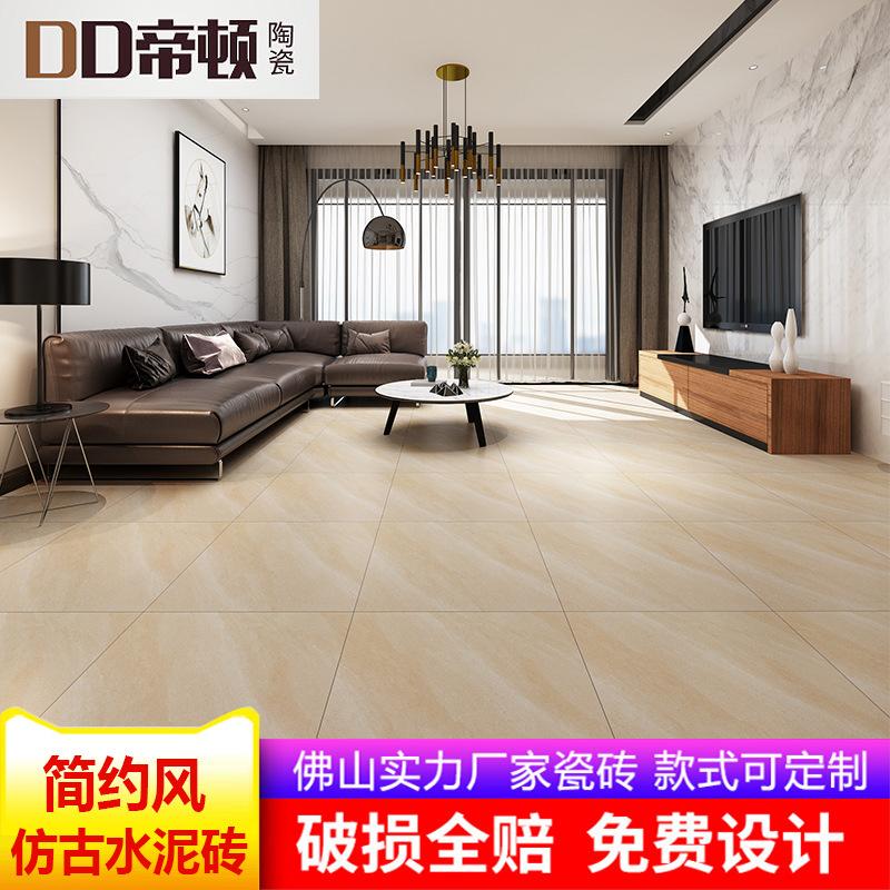 帝佛山仿古砖600*600瓷砖优质防滑卧室水泥地砖客厅水泥仿古地砖