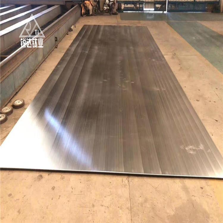钛不锈钢复合板 钛钢复合板 山东钛钢复合板 钛锆复合板 锐达供应
