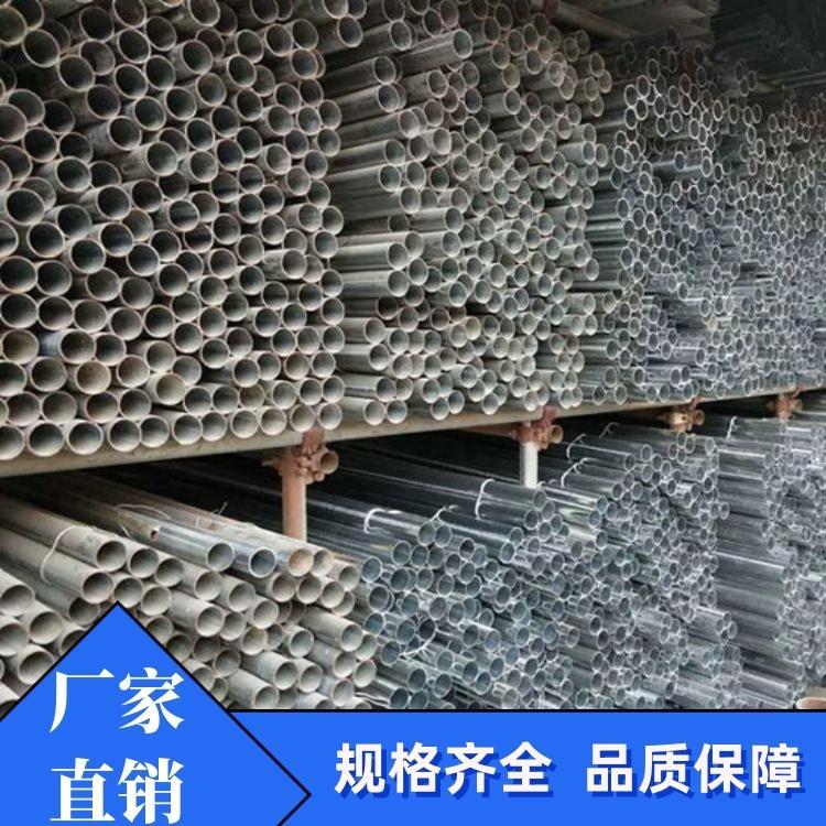 云南电力穿线管厂家 大理电力穿线管厂家