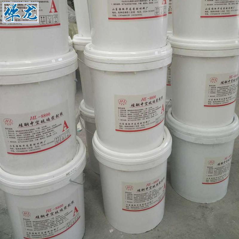 硅酮中空玻璃硅酮胶 小桶中空玻璃胶 华龙 中空玻璃胶 密封胶