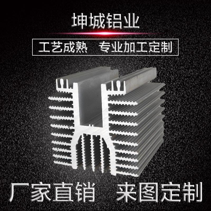 坤诚机箱散热器 led太阳花电子散热器 异形工业铝型材加工6063铝材 CNC加工