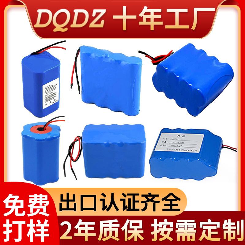 DQDZ14.8v锂电池组生产厂家 16.8v锂电池组 充电电池15v锂电池组