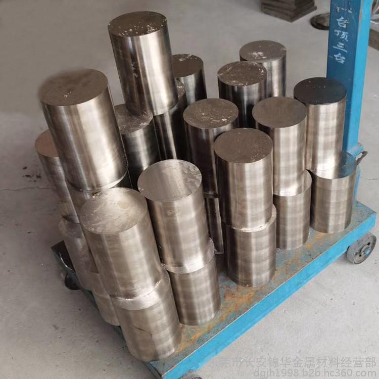 歡迎質詢 630不銹鋼棒 17-4ph不銹鋼圓鋼 漢煌一米也零售