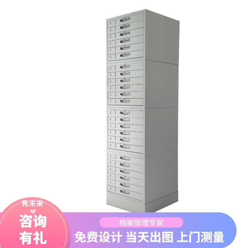 南京武新厂家 实验室专用晾片柜 促销