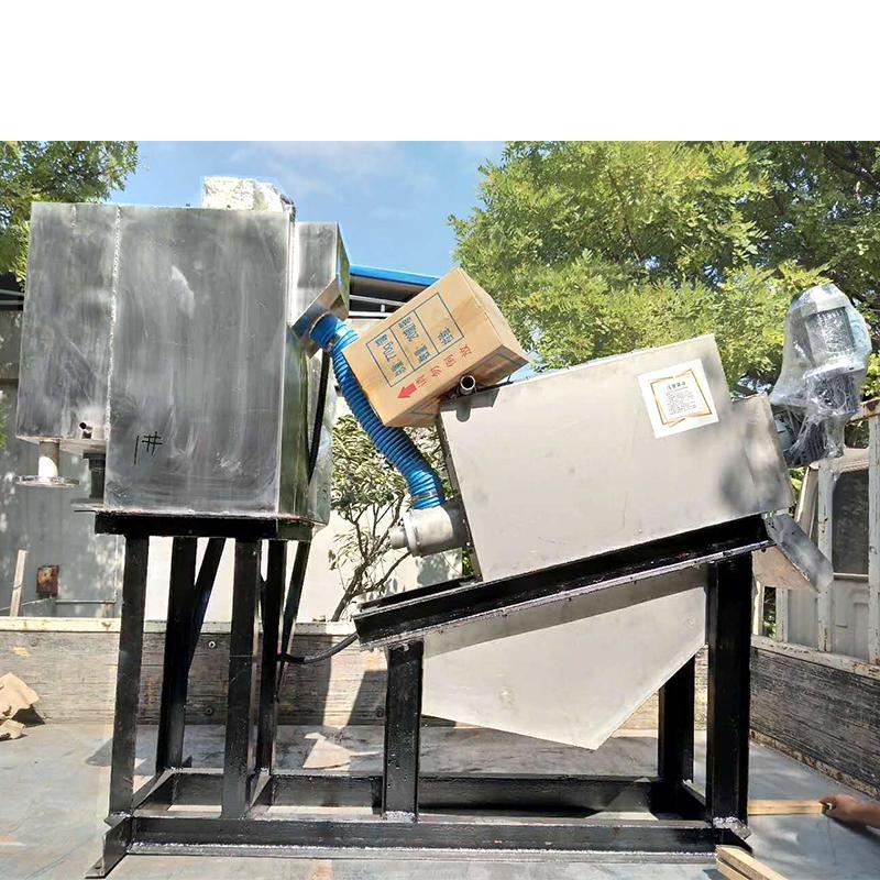 制药厂污泥脱水机 全自动叠螺脱水机厂家直卖 叠螺机201型