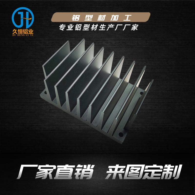 高倍齿散热器 久恒铝业 散热器铝材 表面氧化加工定制