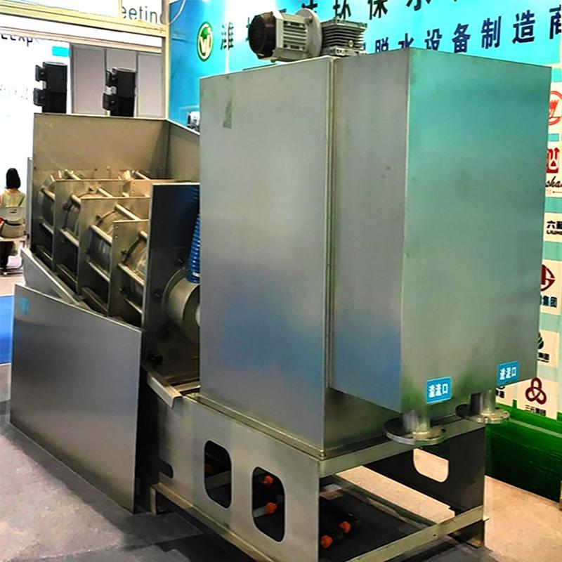 402型叠螺机生产厂家 全自动污水处理设备 叠螺式脱水机