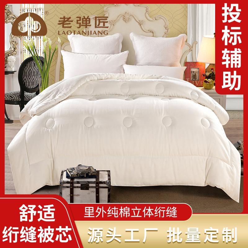 西藏老弹匠定制三件套床上用品套件批发厂家