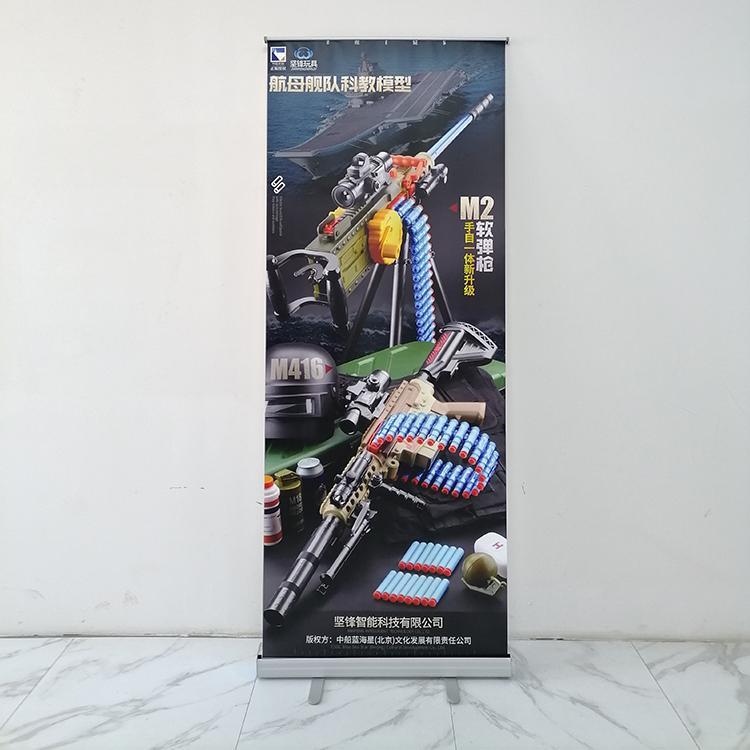 可乐美易拉宝厂家定制 铝合金易拉宝户外室内展会活动伸缩广告展示易拉宝