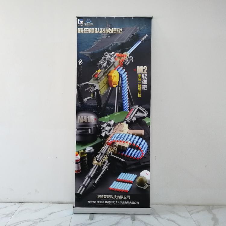 铝合金易拉宝展示架 户外室内展会活动伸缩广告展示易拉宝