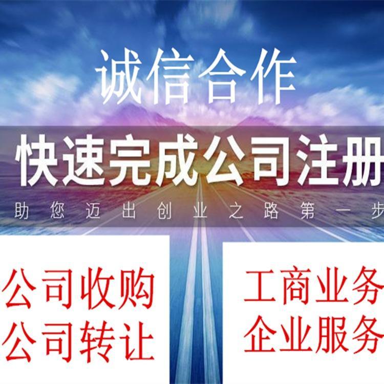 北京律师事务所转让,转让律师事务所的资源