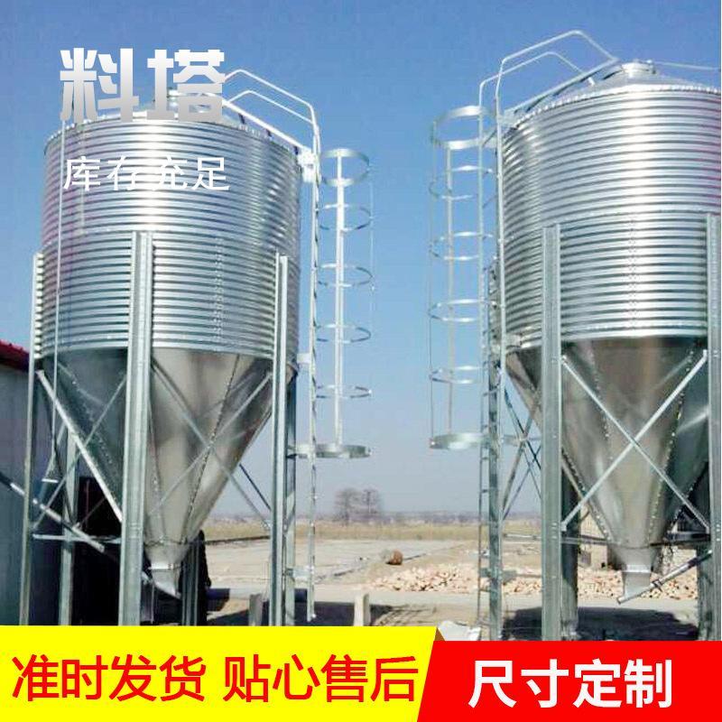 化畜牧养殖设备饲料塔自动化喂料上料系统加厚镀锌板料塔仓