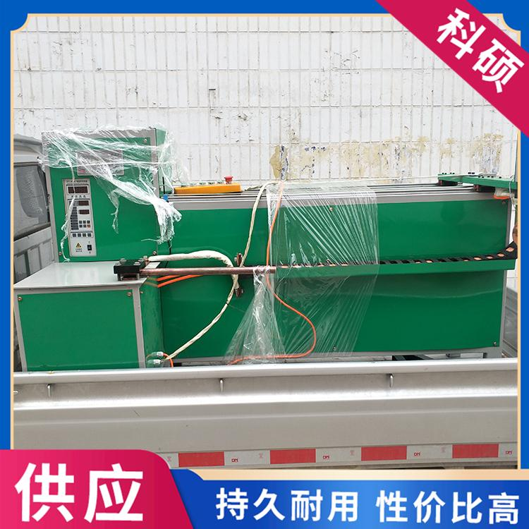 科硕出售供应 滤网缝焊机 滤网直缝焊机 电焊机