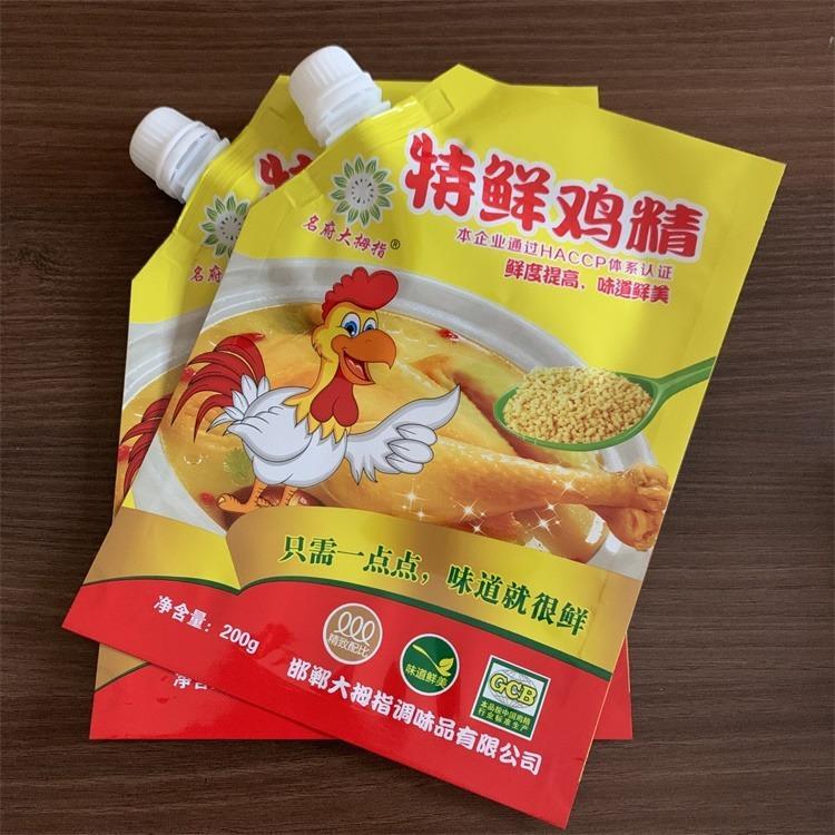 供应自贡/火锅底料包装袋,尼龙复合真空袋,调味品,复合调味料包装袋,金霖