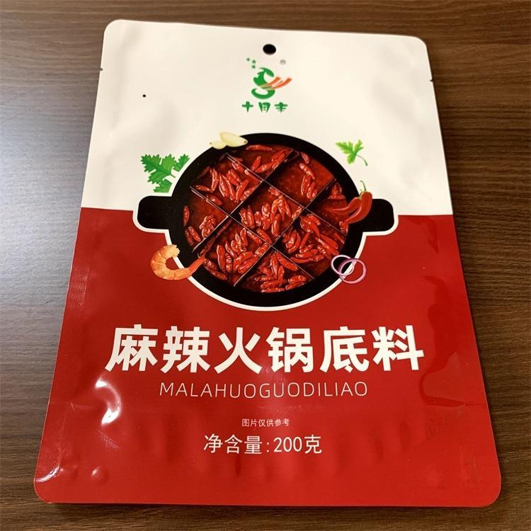 金霖/供应隆昌调味品包装,火锅底料包装,铝箔槟榔袋,大米袋,尼龙真空袋