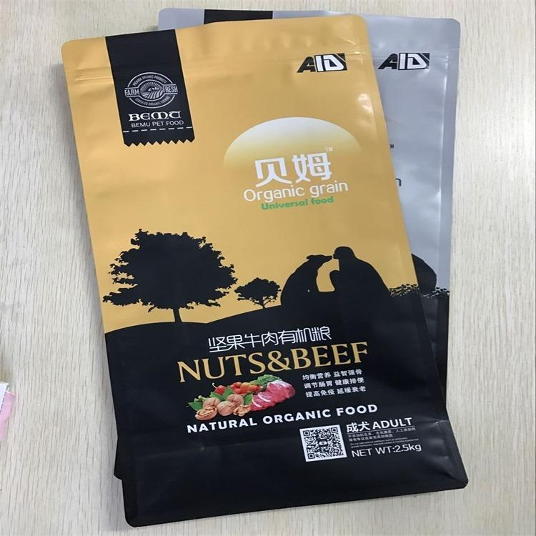 厂家直销宠物食品包装,宠物用品包装,金霖包装,八边封镀铝包装袋
