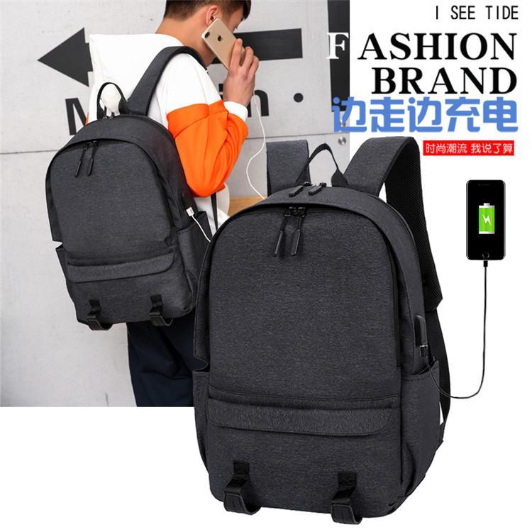 爱尚包厂家批发运动背包双肩背包 男士商务双肩背包 定制USB充电 防泼水 户外运动双肩背包