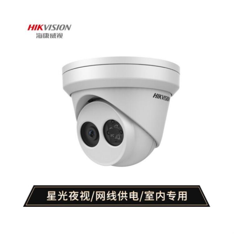 重庆监控 星光级网线供电摄像机 小区红外夜视监控