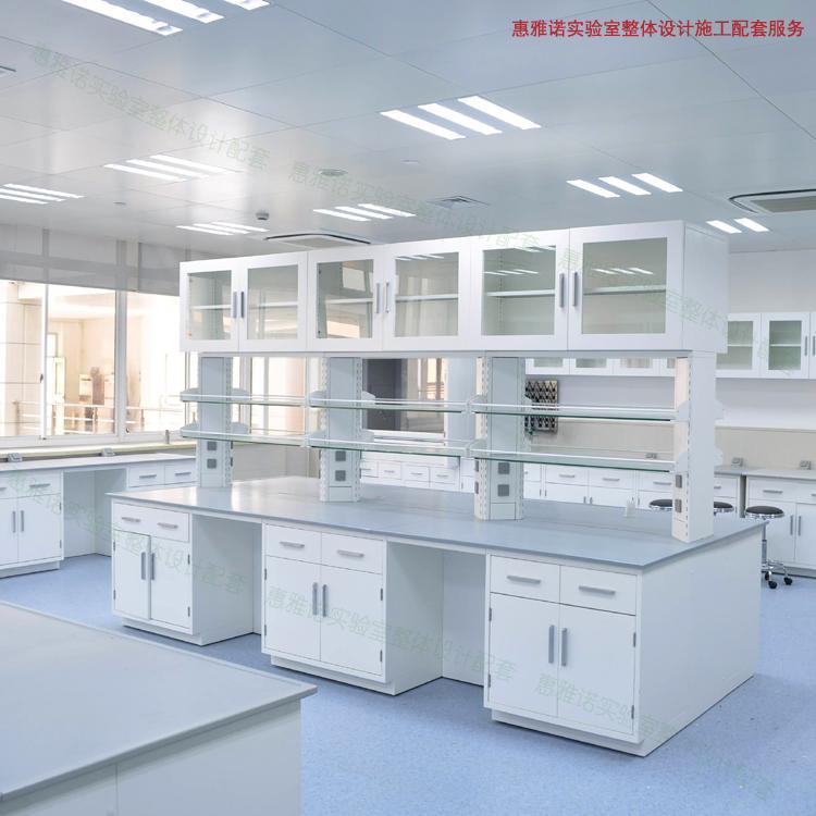 实验室设计装修 佛山全钢实验台 CNAS实验室建设认证 共建标准实验室