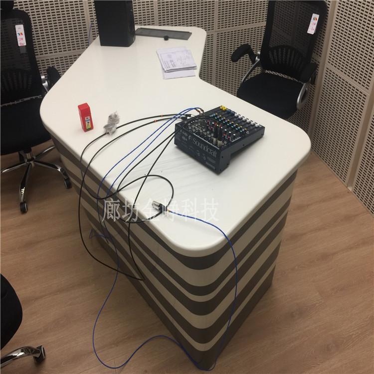 操作台 演播室演播系统厂家 演播桌 编辑台 虚拟演播室设备可定制 品牌老店 金峥科技