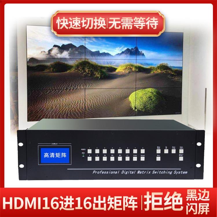 hevc编解码器视频切换矩阵品牌视频切换矩阵智能安防监控主机东健宇