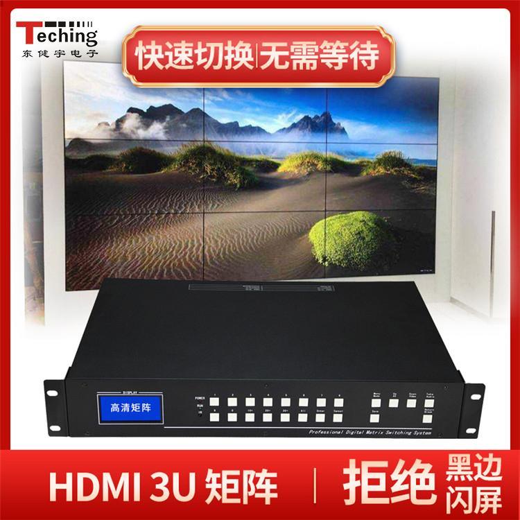 视频屏幕拼接广电级高清矩阵液晶拼接方案东健宇