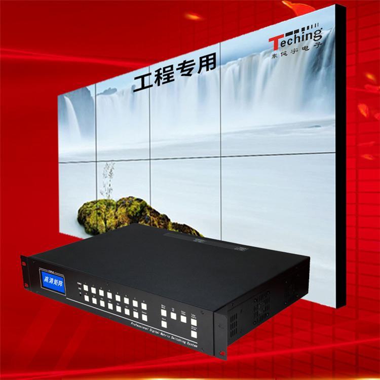 hdmi矩阵拼接器高清视频会议矩阵监控主机东健宇