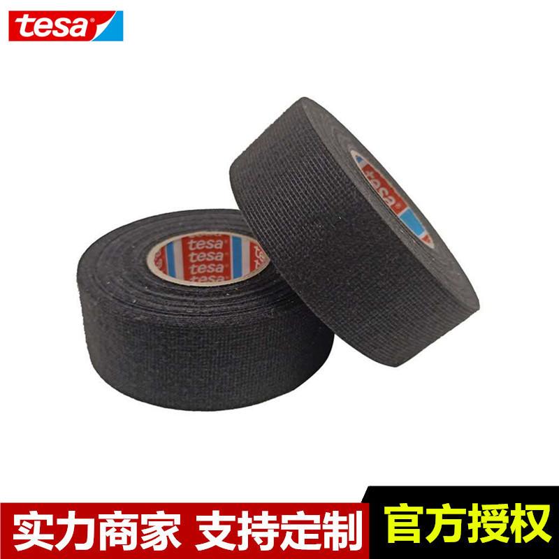 德莎tesa60520强力耐高温PVC基材线束保护胶带 黑色电工保护胶带