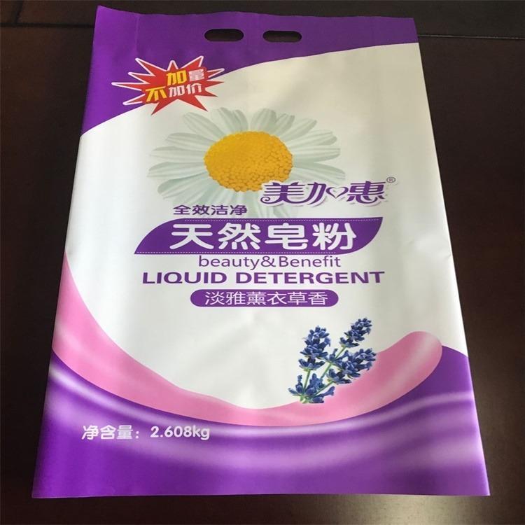 新泰设计加工洗衣粉包装,皂粉包装,洗衣液吸嘴袋,肥皂卷材卷膜,金霖