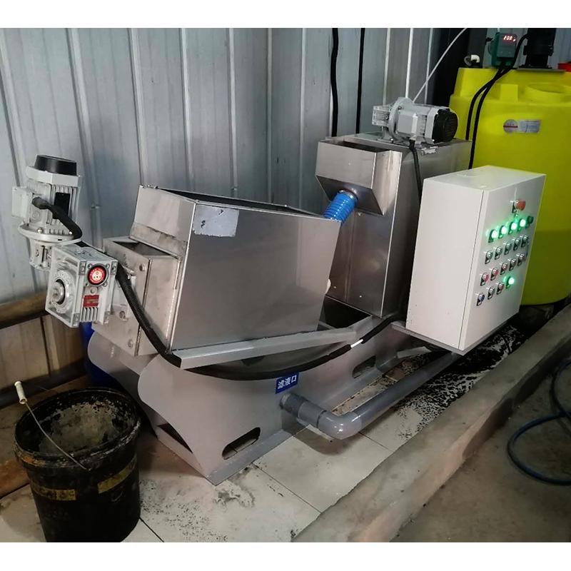叠螺污泥脱水机 不锈钢污泥脱水机 印刷油墨污泥处理叠螺机131型